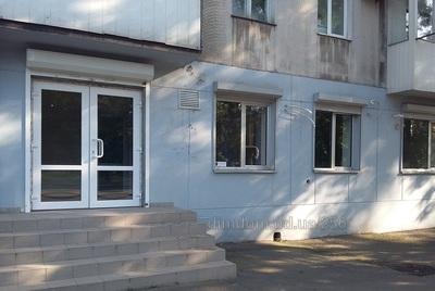 Аренда офиса приморский район помещение для персонала Битцевский парк